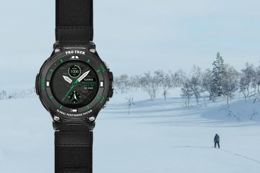 WSD-F20X Winter Edition is coming